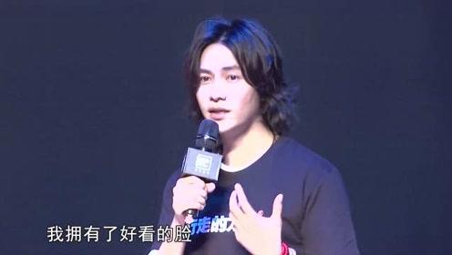 陈坤谈自身烦恼,李光洁高度评价许晴,森碟的练习视频!