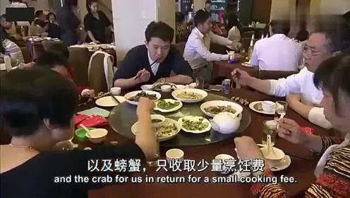 老外在中国:螃蟹还能这么做?老外:中国厨师是最会做美食的厨师
