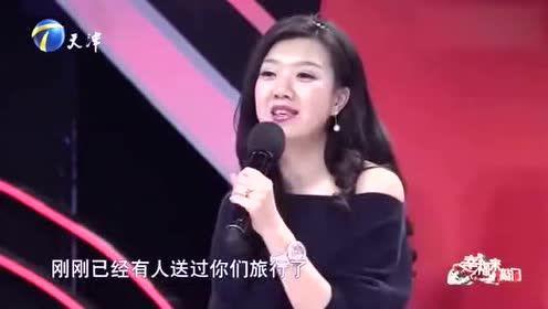 270斤胖媳妇携婆婆登场,婆媳二人拍搞笑视频为生,涂磊的话亮了