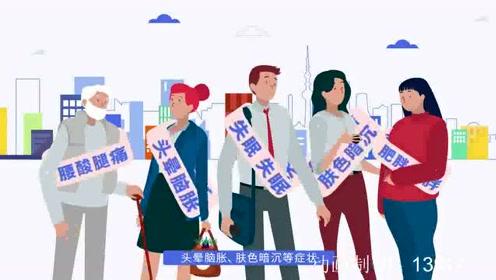 移动健康管理应用 APP科普视频MG宣传动画 医疗保健行业产品推介片视频制作_(new)
