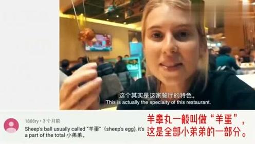 老外看中国:网友:每一个来中国旅游的博主,最终都变成了美食博主!