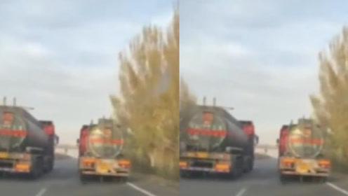 哥俩好?齐齐哈尔2油罐车高速并驾齐驱被查,不料出现大反转!