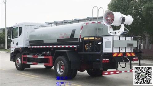 东风多利卡D9 14.2568T吨方洒水抑尘园林绿化降尘路面冲洗车生产厂家价格-工作操作演示视频