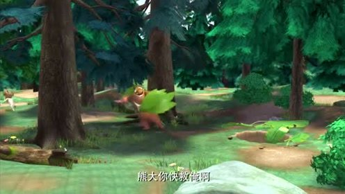熊出没:熊大熊二变成鸟熊,一起去吓唬光头强