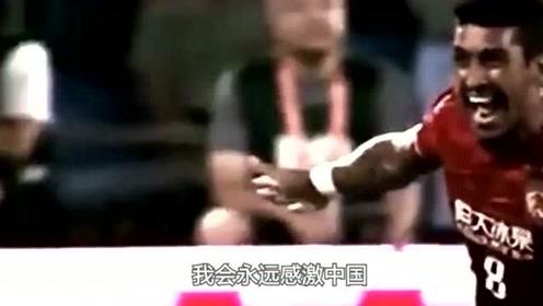 """从未忘记中国恩情!""""暴力鸟""""在中超重生!球商情商都超高,保利尼奥加油!"""