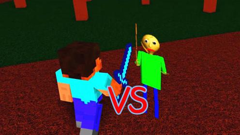 RO*LOX模拟器:巴迪老师对战史蒂夫,尺子把钻石剑打断了!