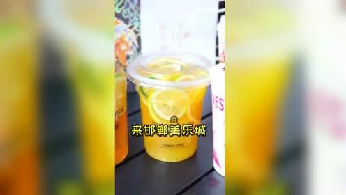 听说海泉开的*茶店邯郸也有了,驴姐超爱他家的茶立方
