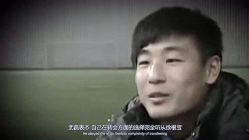天才的传奇之旅!武球王14岁登录职业联赛 16岁就收获处子球