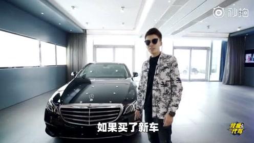 奔驰4S店里的全新品牌,除了AMG和迈巴赫,你见过它吗?-汽车洋葱圈的秒拍视频