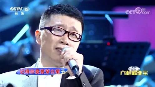 庞龙演唱《幸福的两口子》,歌词情真意切,温柔的嗓音广受好评!