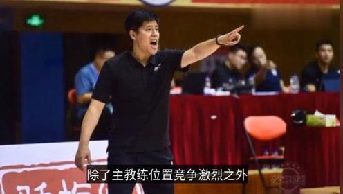 正式告别CBA!加入WCBA!冠军教练意外离队,投奔辽宁男篮名帅