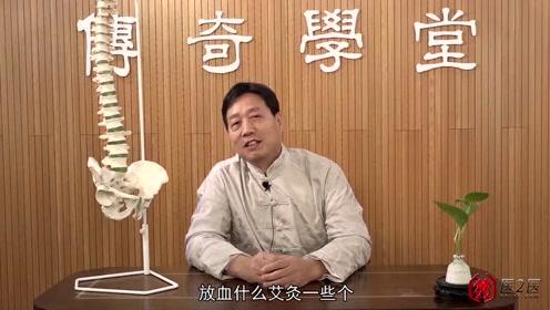 吴金乐根骶疗法讲解视频,中医根骶疗法临床技术培训班#生活窍门# #人生第一次#