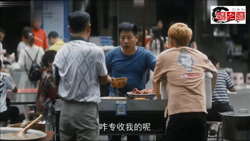 《装台》张嘉译他们竟然一次买了250个陕西美食胡辣汤和腊牛肉夹馍~