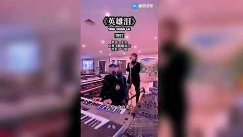热门综艺精选 - 鹏鹏音乐、一航 - 英雄泪 (DJ版片段)