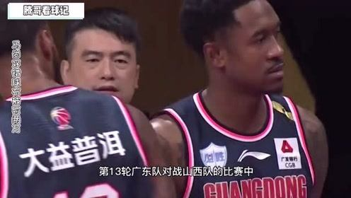 CBA联赛闹大乌龙!广东队马尚布鲁克被罚2万,这么低级的错误不该犯!