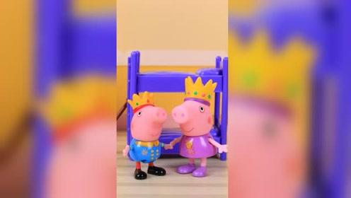 小猪佩奇和乔治探险,在森林王国享受美食,可为啥乔治被吓醒了
