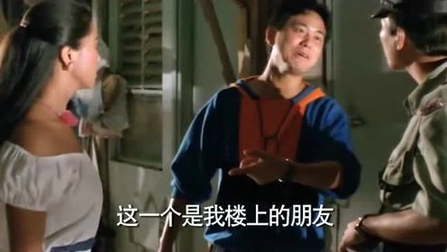 陈百祥搞笑不输星爷,这段无厘头真是太搞笑了,令人哭笑不得!