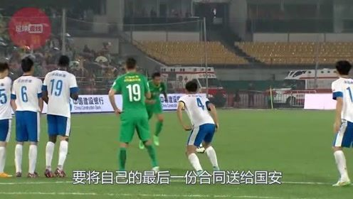 【中国足坛人物传】-入选名人堂,德甲赛场上最成功的的中国球员