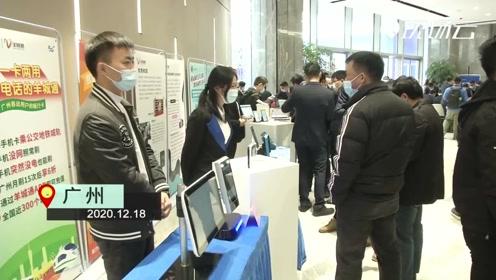 广州:智慧出行大赛收官 科技赋能便捷出行
