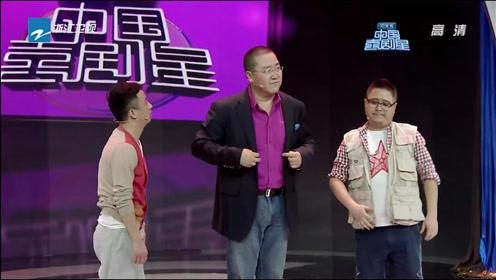 中国喜剧星:这俩简直是龙凤双雄,带着英达唱