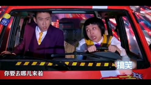 蒋易、张海宇的爆笑视频《送你走专车》,搭个车遇上个有趣的司机。