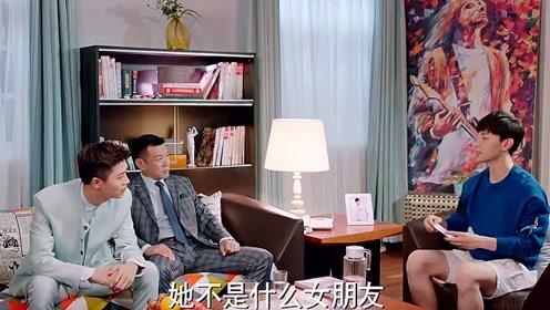 总裁和美女在房间独处,谁知爸爸突然串门,不知所措的样子太搞笑!
