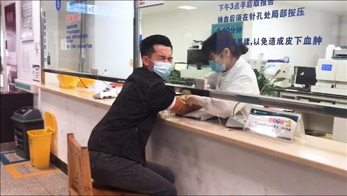 小伙突然感到身体不适,去医院做全身检查,却害怕拿到检查报告