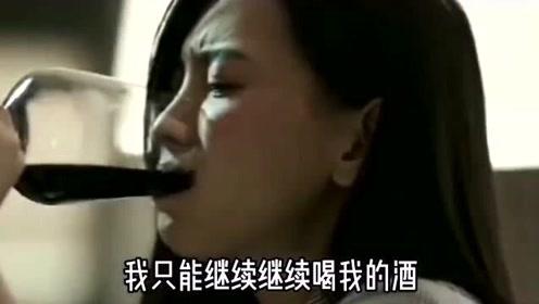 谢霆锋《借酒消愁》唱出了爱的无奈,所有人都感动哭了!