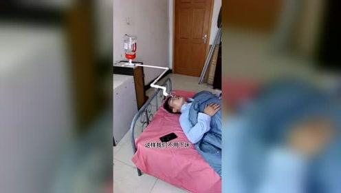 夜里饮喝水辅助器,晚上不用自己下床,也能轻松喝到水