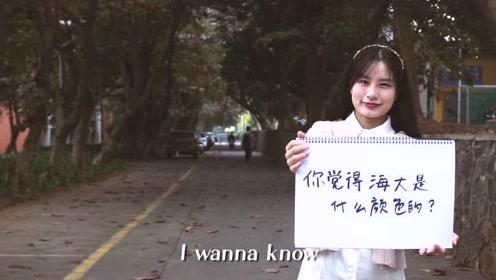 """广东海洋大学 """"我和我的母校""""微视频比赛 食品科技学院  GDOU COLORS"""