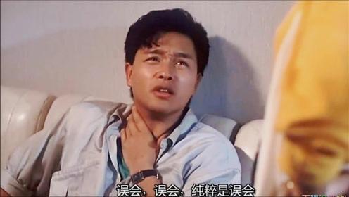 张国荣电影里的泡妞场面,技巧强套路深口才好哄得美女们为他痴迷