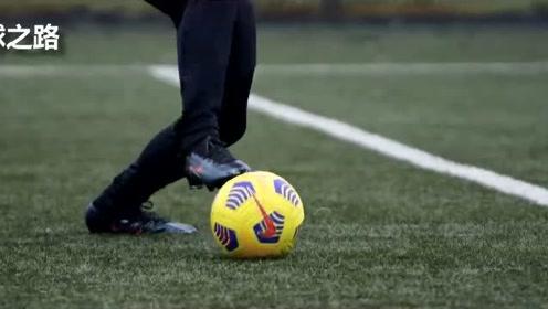 足球教学丨三个姆巴佩的经典过人技巧