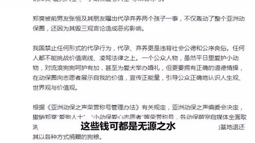 广电总局已对郑爽下达封杀令,北京台还敢发布郑爽的退圈声明吗!
