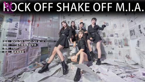 万紫园舞蹈 一一带学员爵士舞《rock off shake off m.i.a.》
