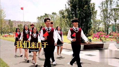 孙杨王一博倾情演唱《红旗飘飘》 献礼中国70周