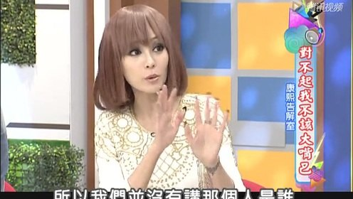 康熙来了丁小芹自曝与日本巨星Hyde暧昧被粉丝围攻_综艺_高清1080P在线观看