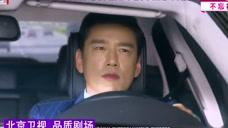 《职场是个技术活》王耀庆秀英语惊呆网友