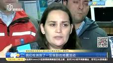 智利:奇廉火山或将喷发 橙色预警发布