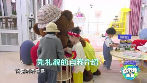 EP1:Let Go of My Baby come back! When new brothers meet adorable kids, they feel amazed