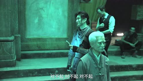 Behind the scenes: Pick your Zhe Gushao   Candle in the Tomb: The Lost Caverns