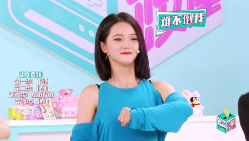 EP20: The battle six's team spirit runs high! Lin Junyi and Wang Yiqiao are facing the unanswerable questions.