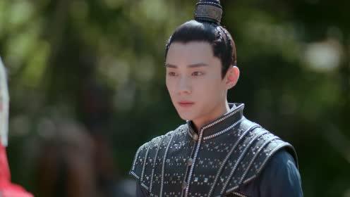 Highlight EP25 Ver.2 | The Legend of Jinyan