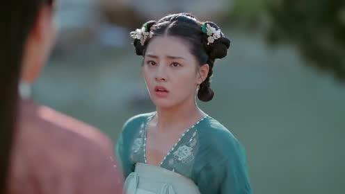 Highlight EP22 Ver.3 | The Legend of Jinyan