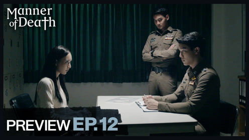 Preview EP12: Manner of Death
