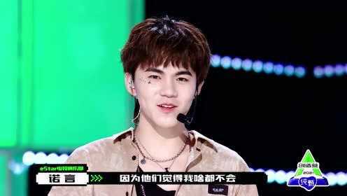 BTS: Nuo Yan's dance result is showing   CHUANG 2021