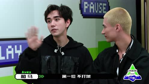 BTS: Zhang Xingte and He Yifan fail to persuade Kazuma and Mika to exchange room   CHUANG 2021