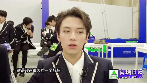 BTS: Wu Hai and Ren Yinpeng Interview | CHUANG 2021