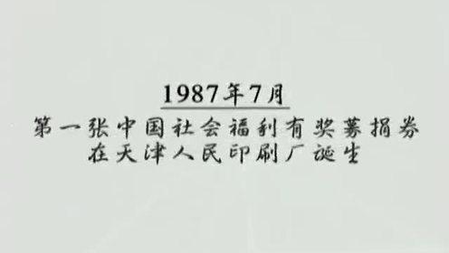 福利彩票双色球 维彩荐号2012-04-27