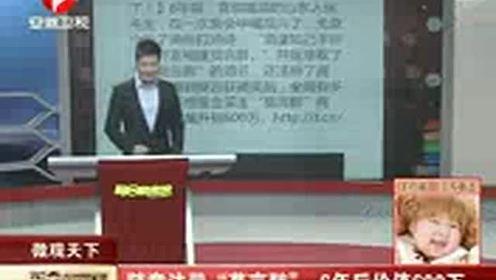 随e世博官方网站www.139xc.com意