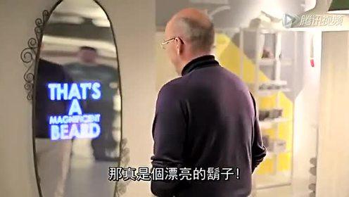 英国宜家暖心病毒视频广告《宜家魔镜》
